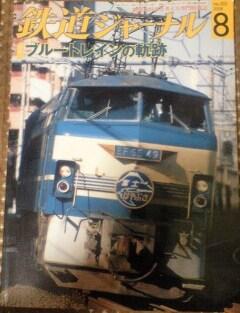 Journal200808_2