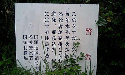 Tanagagumui7