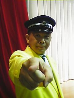 Tachikawashinko