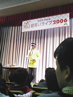 Tachikawastage