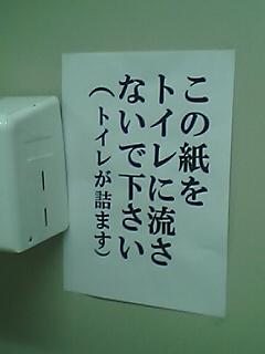 Tsumasu
