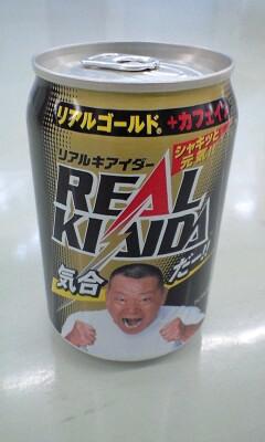 Real_kiaida