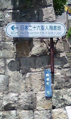 26seijin_annai