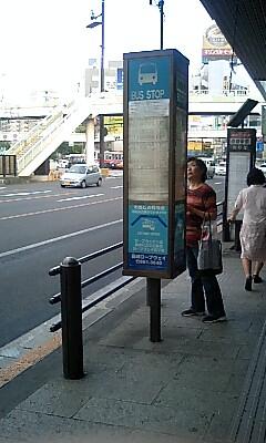 Nagasaki_ekimae_busstops