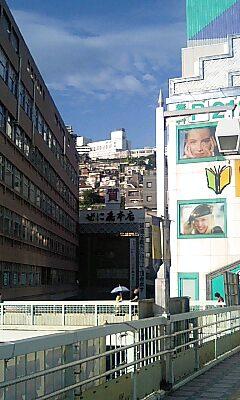 Nagasaki_ekimae_wall_town