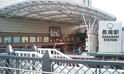 Nagasaki_stn