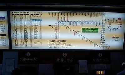 Nagasaki_stn_fere