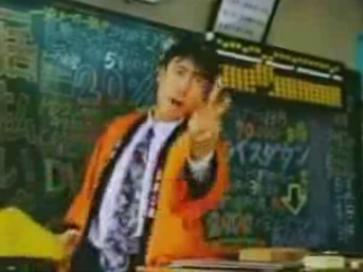 Gekiyasu_teacher