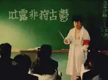 Tuppari_teacher
