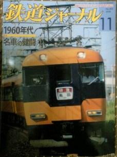 Journal200811
