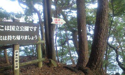 Oyodo_koyodo_entrance