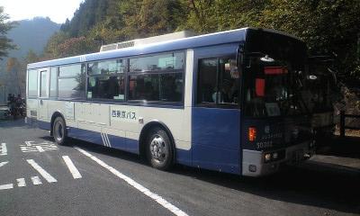Nishitokyobus_2