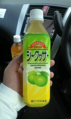 Shiikuwasha