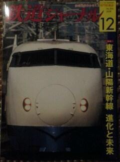 Journal2008_12