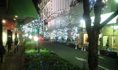 Futakotamagawa_2