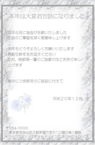 Mochu_2