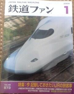 Fan200901_2