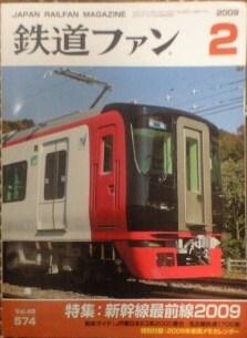 Fan200902