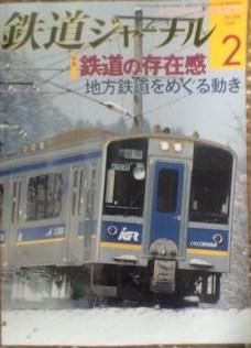 Journal200902