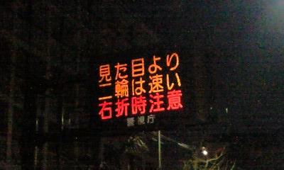 Mitame_2
