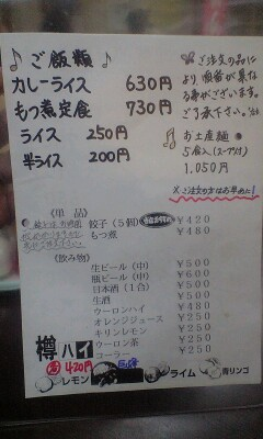 Newsuehiro_menu_2_3