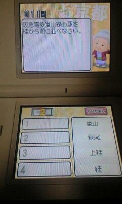Gotochikentei_kyoto_1