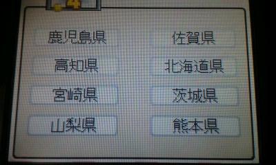 Gotochikentei_hokkaido_1