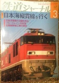 Journal200903