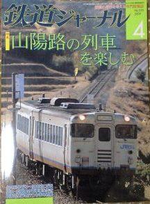 Journal200904_2