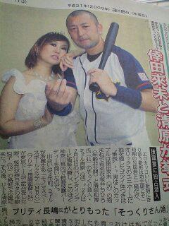 Chihiro_wedding