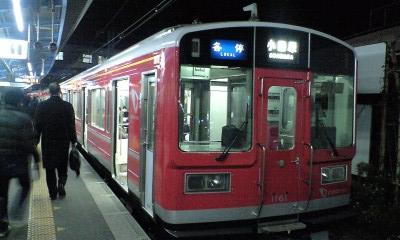 Shimmatsuda1