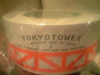 Tokyotower_gumtape