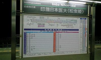 Imbanihonidai_1