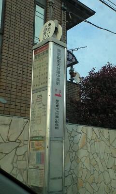 Toshidaichuko