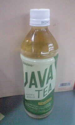 Javatea_greentea_1