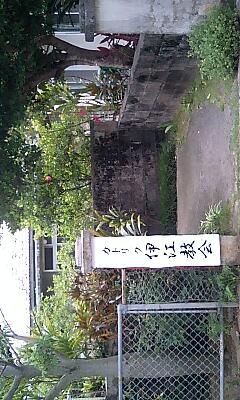 カトリック伊江教会に行ってきました!