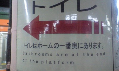 Bathrooms_0_2
