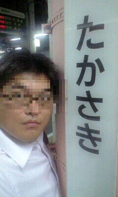 Takasaki_stn