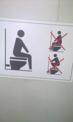 Acrobat_toilet