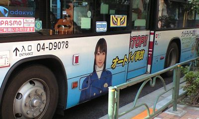 Manabe_bus