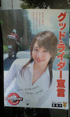 Manabe_poster