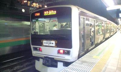 Yamanote_100_headmark