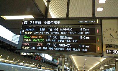 Shinkansen_led