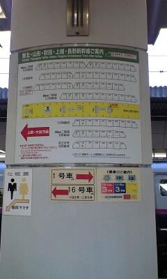 Shinkansen_platform_poster