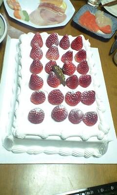 Costco_cake