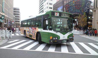 Kobeshiei_bus