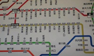 Tsukarenrakuunyu3