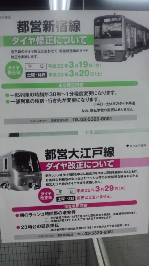 Toei_poster_2