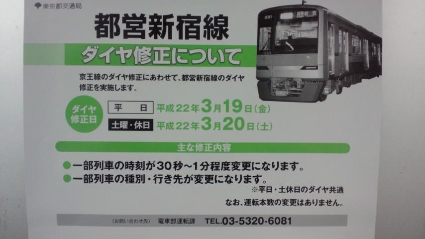 Toei_poster_1