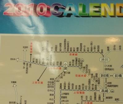 Yokokaru_railwaymap_1